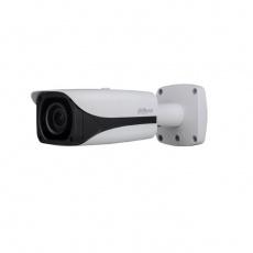 Dahua HAC-HFW3231EP-ZH-2712 HDCVI 2 Mpx kompaktná kamera