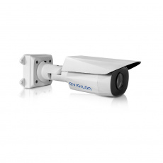 Avigilon 2.0C-H4A-25G-BO1-IR-B ALL IN ONE kompaktná IP kamera
