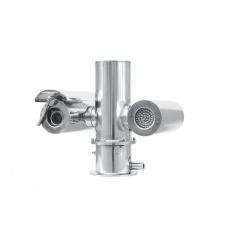 Camplus PTZ-EXP 1,3 Mpx PTZ kamera do výbušného prostredia