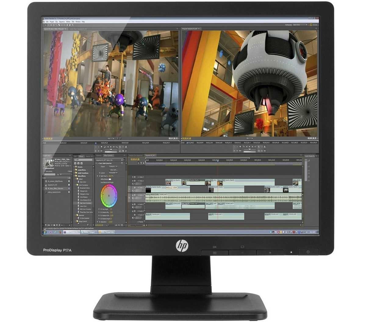 "HP ProDisplay P17A 17"" LED Backlit LCD (1280x1024, 5:4, 250nits, 5ms, VGA)"