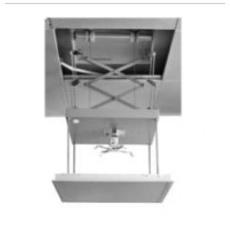 Reflecta CAELOS 100 stropní držák dataprojektoru do podhledů