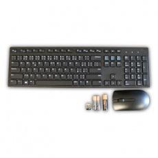 Doplnenie o bezdrôtový SET novej, českej, značkovej Dell klávesnice a optickej myši