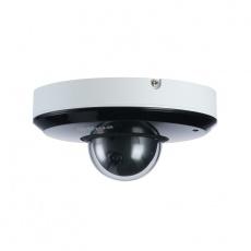 Dahua SD1A203T-GN 2 Mpx IP PTZ kamera