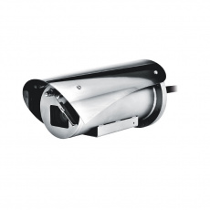 Avigilon 2.0C-H5EX-A0-BO1 2 Mpx IP kamera do výbušného prostredia