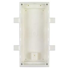 2N® IP Verso - Krabica pre inštaláciu do steny, 2 moduly